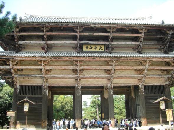 entrée de Todai-ji