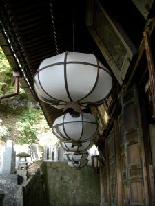 lanternes en papier