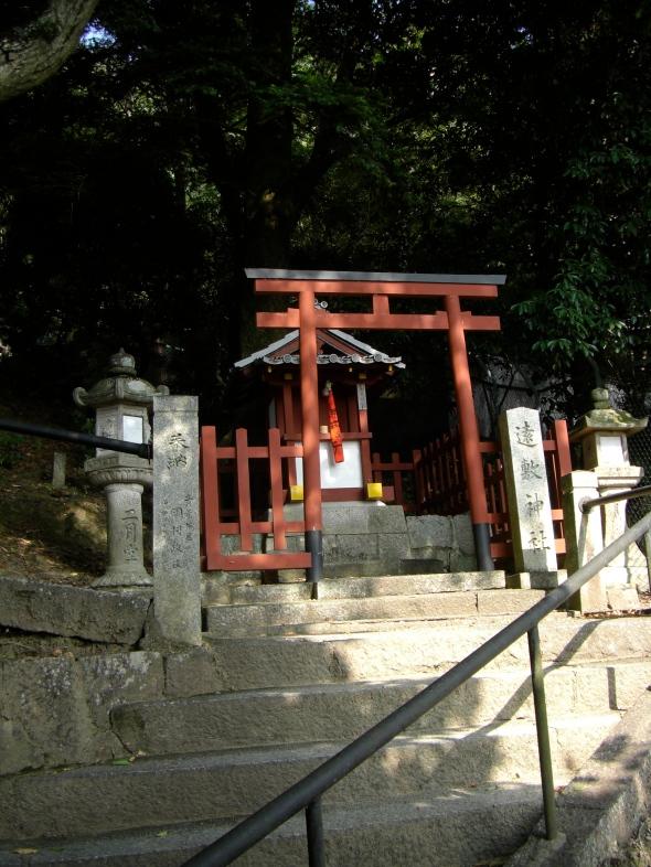 torii dans esaliers