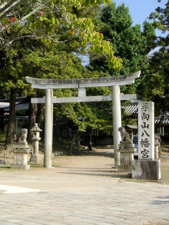 torii à Nara