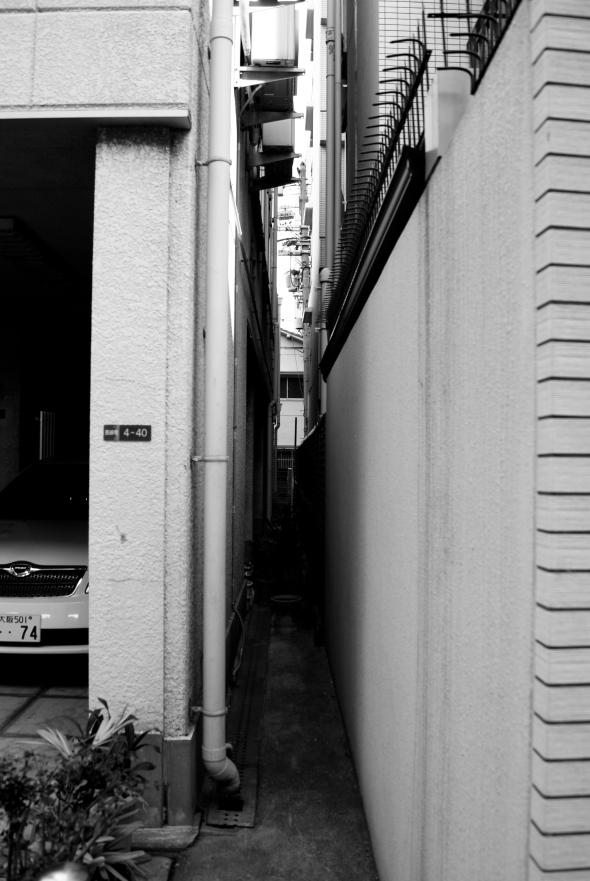 entre murs