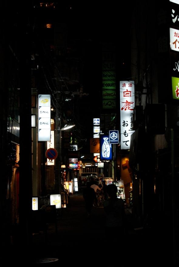 Kyoto soir