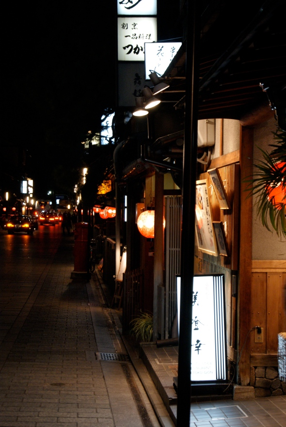 mystérieux quartier des Geisha