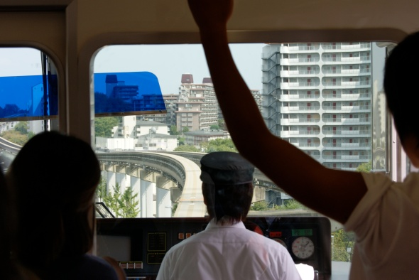 dans le monorail