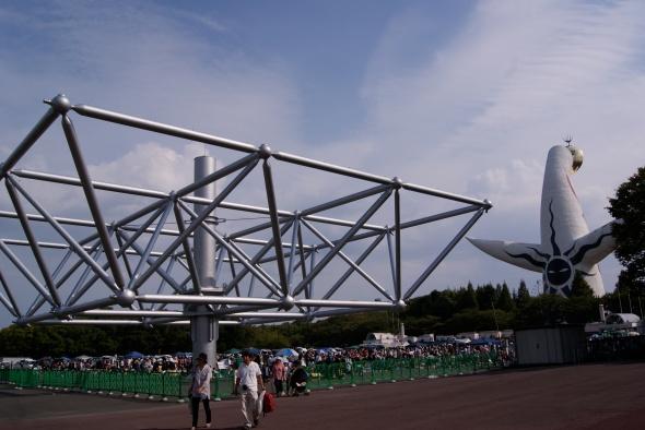 restes d'exposition universelle, Suita