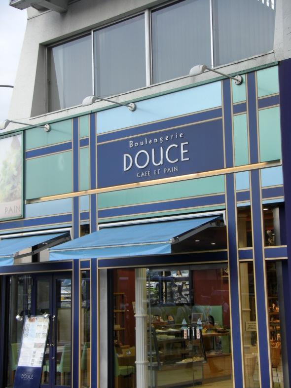 Boulangerie Douce